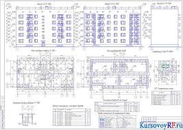 Курсовой проект здания пятиэтажного жилого дома с чертежами все чертежи