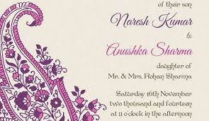 Bride Quotes Inspiration Unique Indian Modern Wedding Invitation Wording And Quotes From