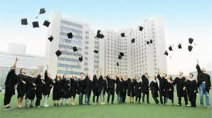 Image result for tianjin university