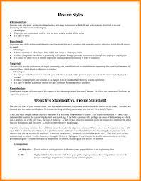 Emt Resume Template Shazamforpcpara Com