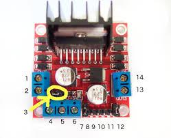 tutorial l298n dual motor controller modules and arduino l298n motor controller for arduino from tronixlabs