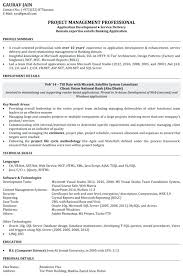 Software On Resume Awesome Software Engineer R Entry Level Software Engineer Resume Popular