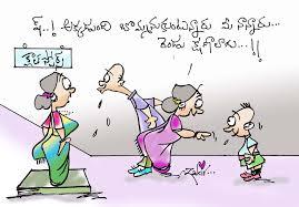Seeing or to see in telugu is choodatam. randi chuda doesn't mean anything in telugu, as there is no word that spells chuda in telugu. Pin By Zakir Hussain On Zakir Cartoons Cartoon Comics Art