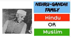 Feroze Gandhi Family Chart Valid Arguments On The Religion Of Nehru Gandhi Family