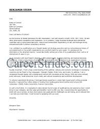 Bunch Ideas Of Cover Letter Sample Executive Director Non Profit