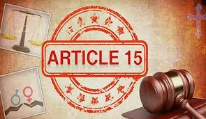 article 15 of the indian consution