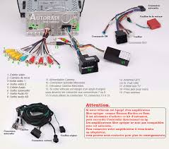 mercedes audio 15 wiring diagram mercedes image audio wiring diagram mercedes w209 audio wiring diagram instructions on mercedes audio 15 wiring diagram