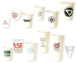 Custom printed paper cups  Only   cases to print your own
