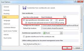 Easily Recover An Unsaved Workbook In Microsoft Excel Sage