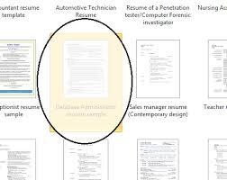 Resume Template In Word 2010