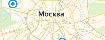 Термосы и <b>термокружки Kambukka</b>: купить в интернет-магазине ...