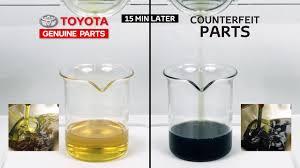 Toyota Oil Filter Chart Toyota Genuine Parts Oil Filter Comparison