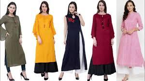 Stylish Plazo Kurti Design Simple And Stylish Casual Wear Comfortable Cotton Kurta Kurti With Plazo Design Ideas 2019