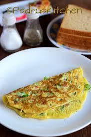 egg vegetable omelette recipe how to