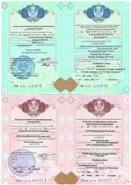 Репетитор по Английскому в Алматы анкета контакты Тezpro Дипломы
