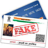 Id For Fake Apk - بلاي Card Maker متجر Download India