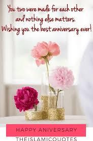 Islamic Anniversary Wishes For Couples 20 Islamic Anniversary