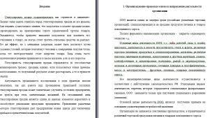 diplom shop ru Официальный сайт Здесь можно скачать  скачать Отчет по практике на предприятии розничной торговли Отчет по практике на предприятии розничной торговли скачать Мероприятия по стимулированию