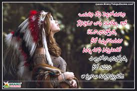 Miss U Images For Love With Quotes Telugu The Halloween And Makeup