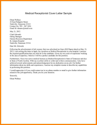 Dental Receptionist Cover Letter 26 Medical Receptionist Cover Letter Business And Stuff Pinterest