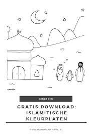 Islam Islam And Kids Islam En Kids Kleurplaten Voor Kinderen