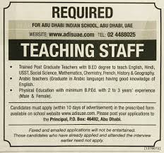 Teaching Staff Required Authorityjob Com Jobs In Dubai Sharjah