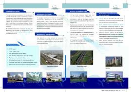 best multimedia training institutes in hyderabad web designing 1 2 3