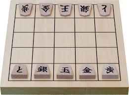 Mahjong y otros juegos de mesa orientales para agudizar el ingenio. 5 Juegos De Mesa Japoneses El Nipon
