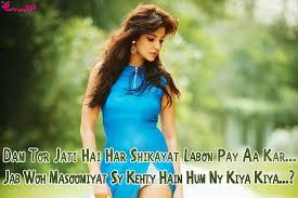 jaldi aa jao shayari