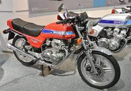 Honda CB250N/CB400N - Wikipedia