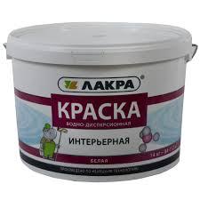 <b>Краска в/д ЛАКРА интерьерная</b> белый (14кг) купить в Кемерово ...