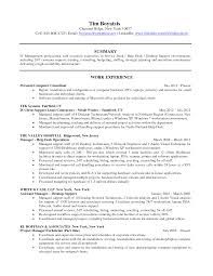 helpdesk resume