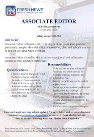 Fresh News Looks For Associate Editor And Khmer English
