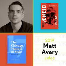 Matt Designer