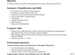 Dental Hygiene Resume Sample Dental Assistant Resumes Template Thebridgesummit Co Within Resume 12