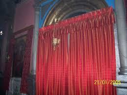 Ethiopian Orthodox Tewahedo Church