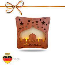 عيد مبارك خشبية لون احمر حفر ليز 22×4.50 سم
