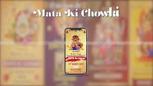 mata ki chowki invitation ecards sles 2018 by pacewalk