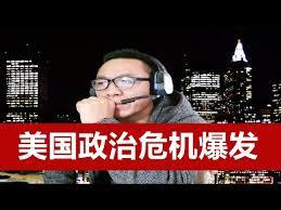 120:(有字幕)这才是真正的大外宣。中美交战,一切从以假乱真开始,中国什么胆量都有,什么手段都有。美国是在帮助中国屠杀全世界,中国共产党有罪,但是美国两党也脱不了干系。  - YouTube