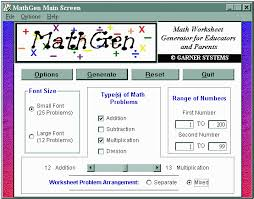 What is MathGen - Math Worksheet Generator for Windows?MathGen Main Screen
