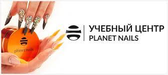 <b>Гель</b>-<b>лак для ногтей</b> оптом купить в интернет-магазине Планет ...
