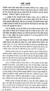 gandhi non violence essay   writefictionwebfccom gandhi non violence essay
