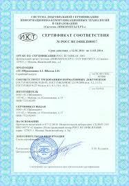 Курсы С Экзамены С Дипломы и сертификаты
