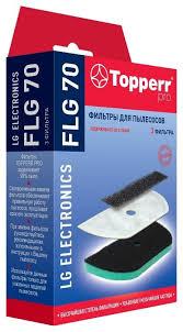 <b>Topperr Набор фильтров</b> FLG 70 — купить по выгодной цене на ...