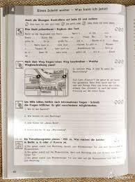 Иллюстрация из для Горизонты Немецкий язык класс Рабочая  Иллюстрация 2 из 19 для Горизонты Немецкий язык 8 класс Рабочая тетрадь