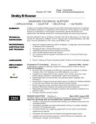 Technical Support Engineer Resume Download Now Technical Support