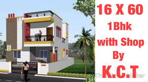 House With Shop Design 16 X 60 House Design 2bhk One Shop Plan Type 2