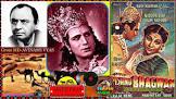 Usha Kiran Shri Vishnu Bhagwan Movie