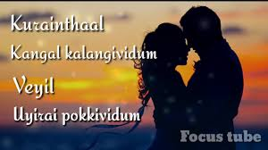 love sad songs female whatsapp status tamil