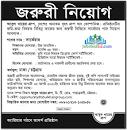 Abul Khair Group Job Circular এর ছবির ফলাফল